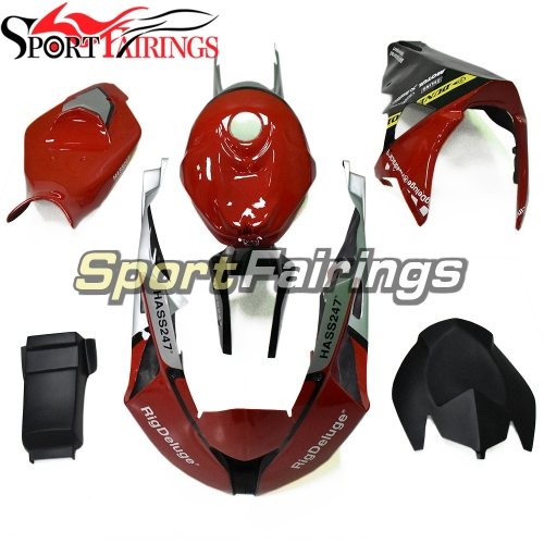 Firberglass Fairing Kit Fit For BMW S1000RR 2011 - 2014 - Silver Red and Black